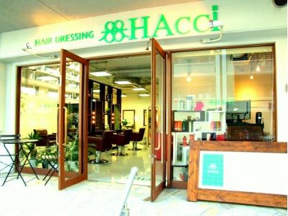 ハッチ(HAcci) image
