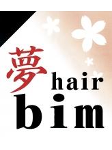 夢ヘア ビン(hair bim)