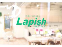 ラピッシュ 鎌ヶ谷店の詳細を見る