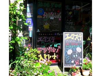 美容室 ハナ華(HANA)
