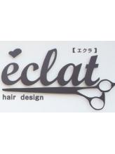 エクラ(e' clat)
