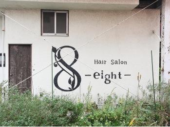 エイト(8 eight)(東京都武蔵村山市/美容室)