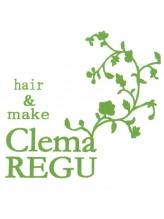 クレマレグ(Clema REGU)