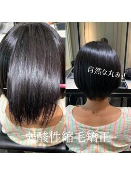 銀座・ショートヘアに弱酸性縮毛矯正・髪質改善・暗髪カラー柴田