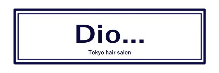 ディーオ 池袋西口店(Dio...)