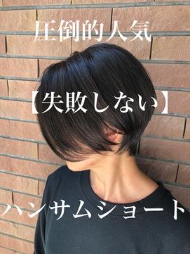 【失敗しない】ハンサムショート@ash.maki [20代30代40代]