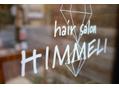 ヒンメリ(HIMMELI)