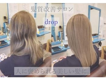 ヘアー リラクゼーション ドロップ(Hair relaxation drop)(神奈川県横浜市鶴見区/美容室)