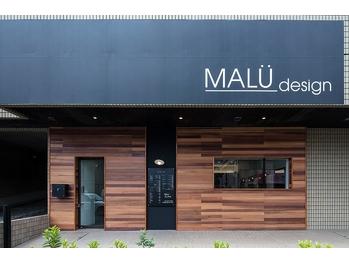 マルーデザイン(MALU design)(広島県広島市西区/美容室)