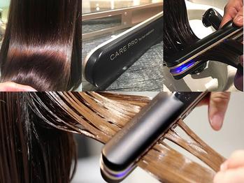 ヘアーアンドネイル ガレンド 川崎店(Hair & Nail Guarendo)(神奈川県川崎市川崎区)