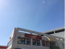 平成町3丁目交差点、ショッピングモールの手前です 【横須賀】