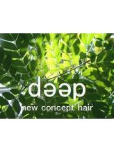 ニューコンセプトヘアーディープ 千葉店(new concept hair deep)