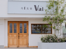 月1美容 バル 桑名店(Val)の詳細を見る