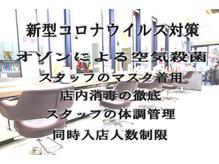 美容室 KEN【ビヨウシツ ケン】