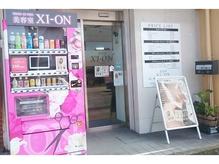 サイオン (XI-ON)