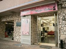 ビューティーガールヘアーサロン(Beauty Girl Hair Salon)の詳細を見る