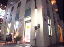 深江駅から0分!お仕事帰りの施術も大歓迎です。