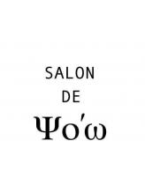 サロンドユーウ 千石店(SALON DE YOW)