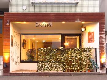 ヘアガーデン カシェット(Hair garden Cachette)(北海道札幌市白石区/美容室)