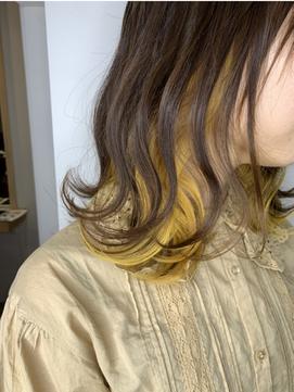 【裾カラー】ワンブリーチで作るアンダーイエロー