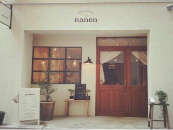 ナノン(nanon)