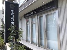 モデラート(MODERATO)の詳細を見る