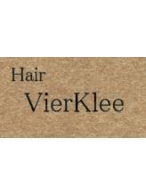 フィアクレー(Vier Klee)
