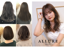 アリュールヘア 梅田茶屋町店(ALLURE hair elfi)の詳細を見る