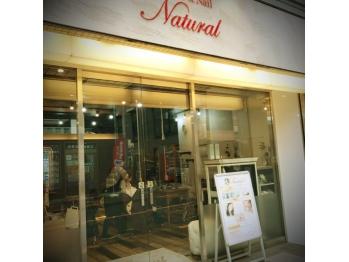 ヘアーアンドネイル ナチュラル 池上店(Natural)