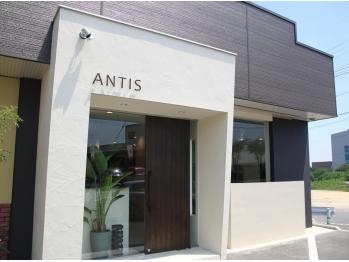 アンティス(ANTIS)