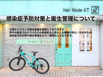 ヘアー モード ケーティー ニコ(Hair Mode KT nico)(大阪府池田市/美容室)