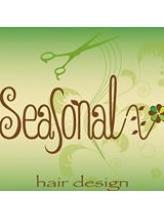 シーズナルヘアデザイン(Seasonal hair design)