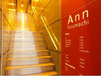 �A���t���}�`(Ann furumachi)