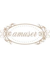 アミュゼ(amuser)