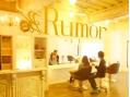 ルモール (Rumor)