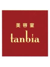 美容室 タンビア(tanbia)