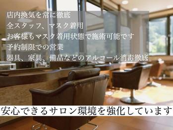エスクローバー 夢前店(S Clover)(兵庫県姫路市/美容室)