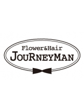 ジャーニーマン(Journeyman)
