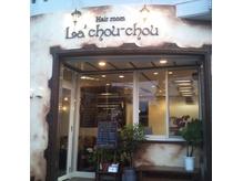 ラ シュシュ La chou-chou ヘアールーム Hair roomの詳細を見る