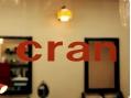 ヘアクラン(Hair cran)