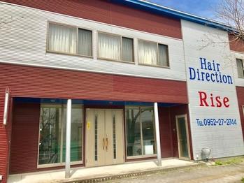 ライズ Rise ヘアー ディレクション Hair Direction(佐賀県佐賀市)