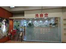 イースタイル 蒲郡店(e style)