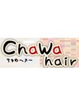チャワヘアー(Chawa hair)