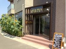 津田沼駅南口徒歩5分。↑外観が目印