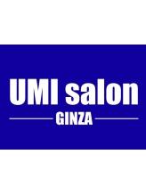ウミサロンギンザ(Umi Salon Ginza)