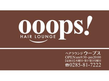 ウープス(ooops!) image
