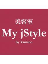 マイスタイル 川越駅前店(My jStyle by Yamano)