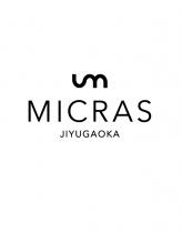 ミクラス(MICRAS)