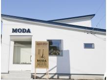 モダ サロンドコワフュール(MODA salon de coiffure)の詳細を見る