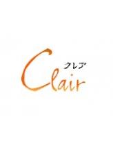 クレア(Clair)